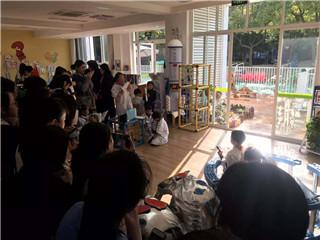 分享交流促发展,示范引领共成长:科幼接待广东、常熟及各地骨干教师园长团队