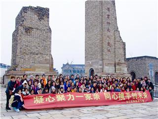 千年寻根广富林 同心携手创未来:科幼教工团队建设暨迎新活动