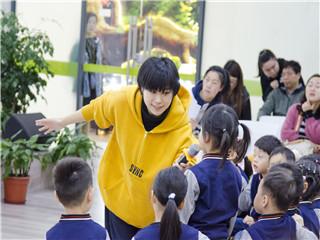 示范辐射 共促成长:科幼接待上海市姐妹园教师园长团队观摩