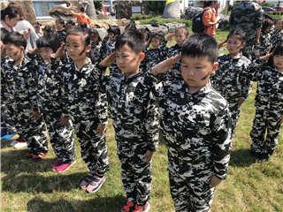 融合主题 丰富课程:科幼大班幼儿开展春游活动